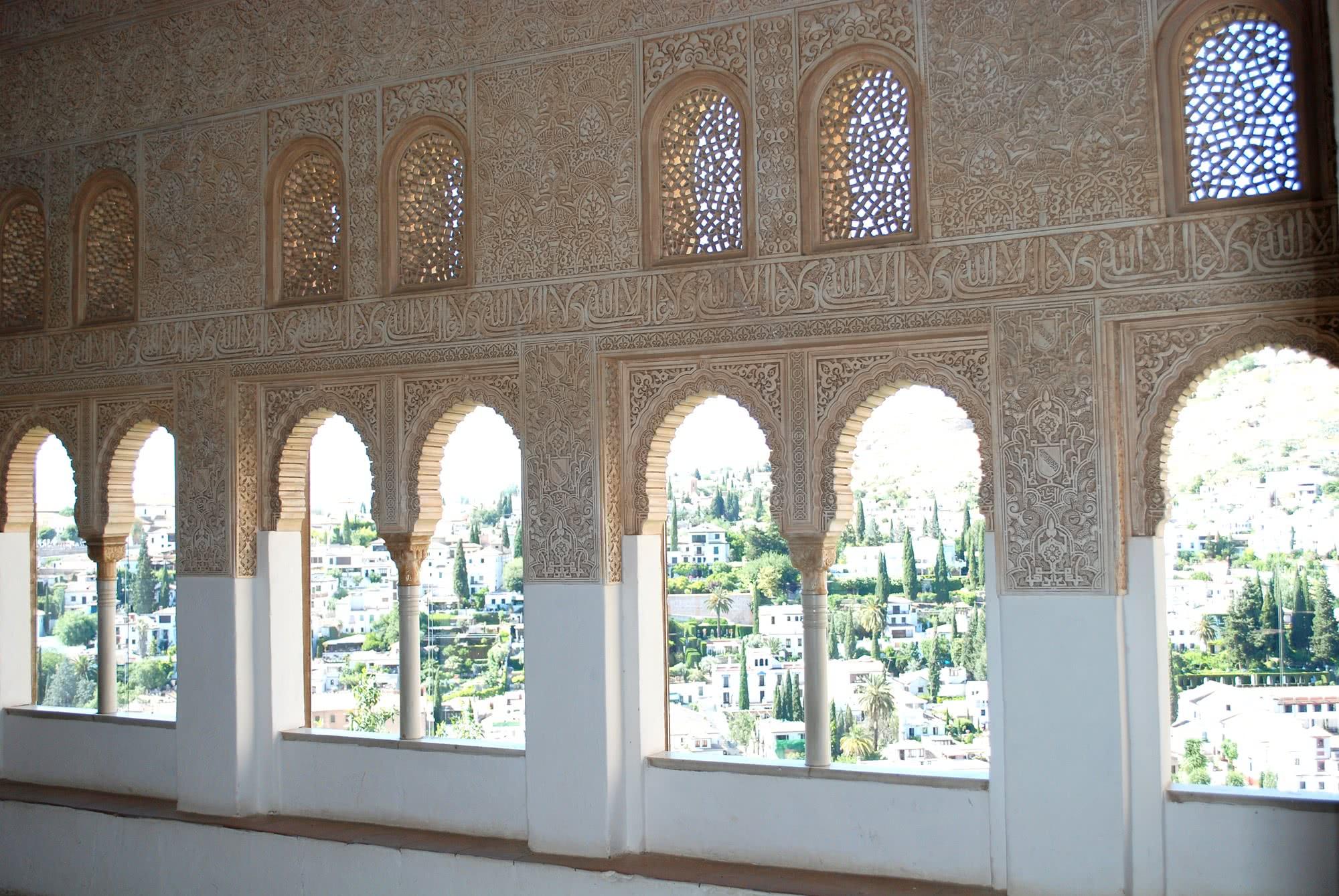 Resultado de imagen de oratorio del mexuar alhambra granada