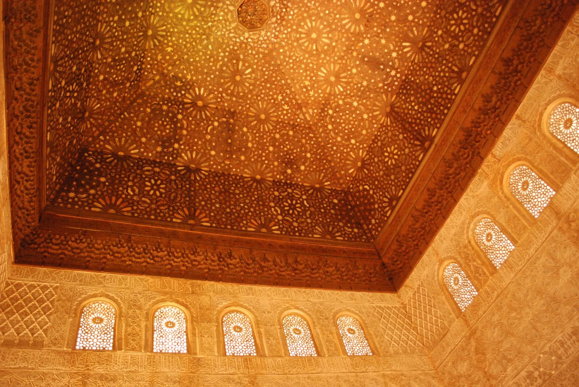 Resultado de imagen de sala de embajadores alhambra