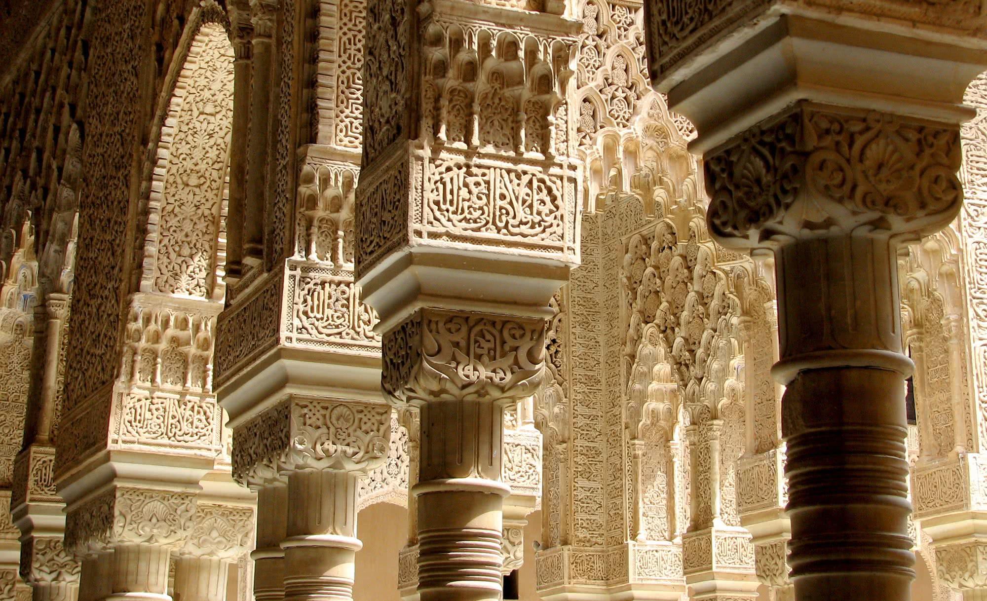 Hotels Granada Nahe Alhambra